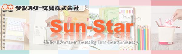 SUN-STAR Store