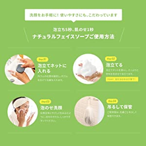 肌〇 HADAMARU 洗顔石鹸  ( 低刺激 / 敏感肌 / トラブル肌 ) ナチュラルフェイスソープ 固形石鹸