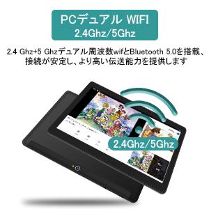 5GHz/2.4GHz Wi-Fi