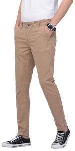 Skinny Jeans Chinos Khaki Pants