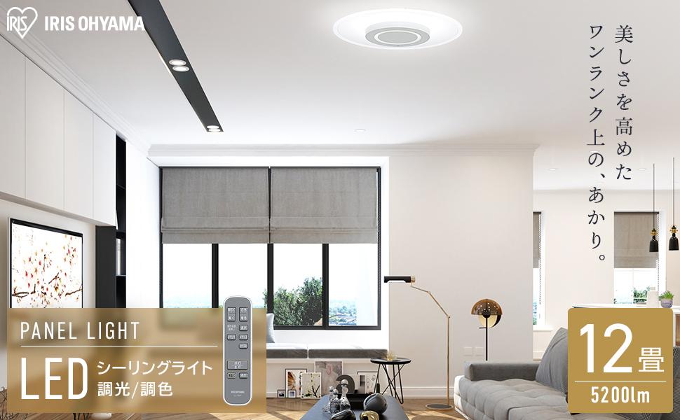 LEDシーリングライト 導光板