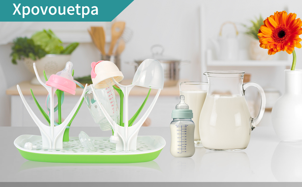 Xpovouetpa Baby Bottle Drying Rack