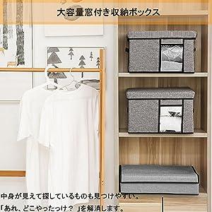 収納ボックス  収納ケース 大容量 蓋付き 積み重ね可能 おしゃれ 整理ボックス 洗える