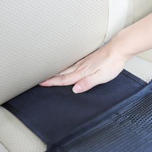 car seat cover 2