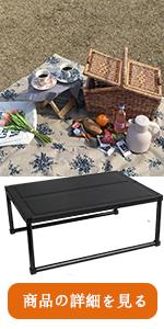 テーブル+風除板 2in1L35.5×W25×H14.5cm
