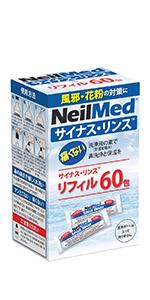 サイナスリンスリフィル60包 詰替え用鼻洗浄液の素