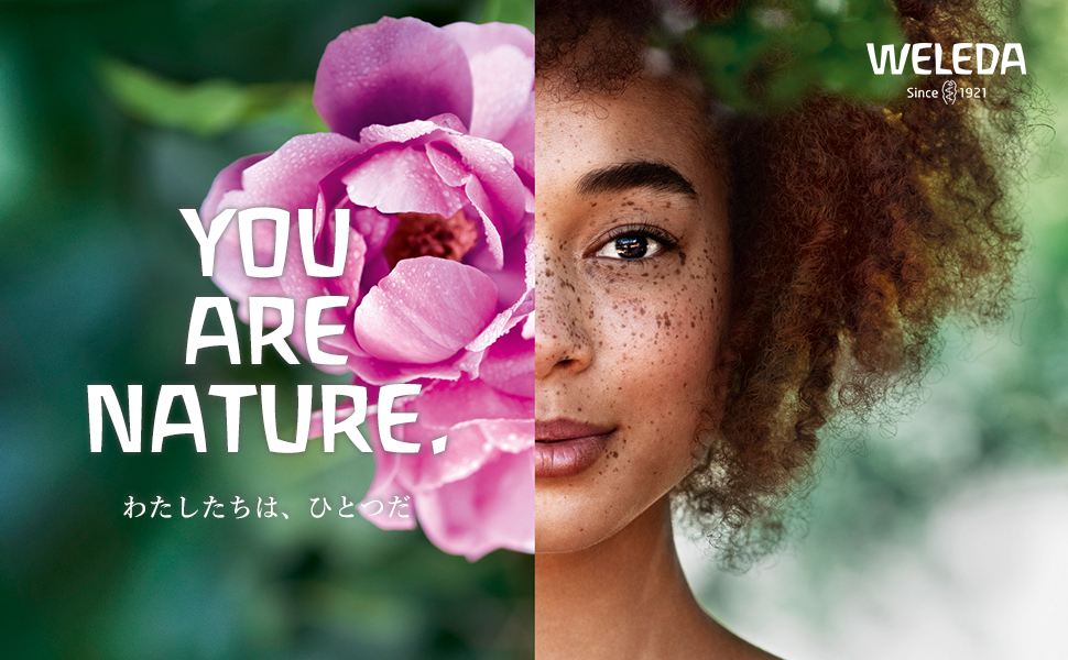 YOU ARE NATURE