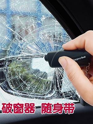 Car Escape Tools