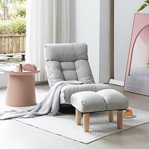 Floor chair with ottoman