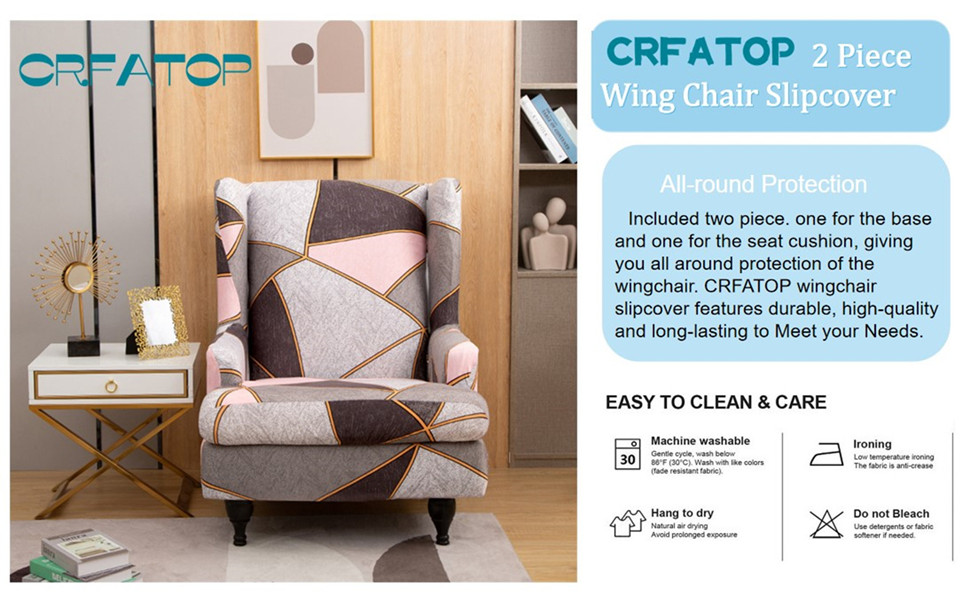 Wingback Chair Cover