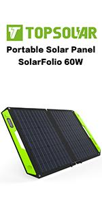 60W portable solar panel