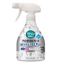 リセッシュ 除菌EX プロテクトガード