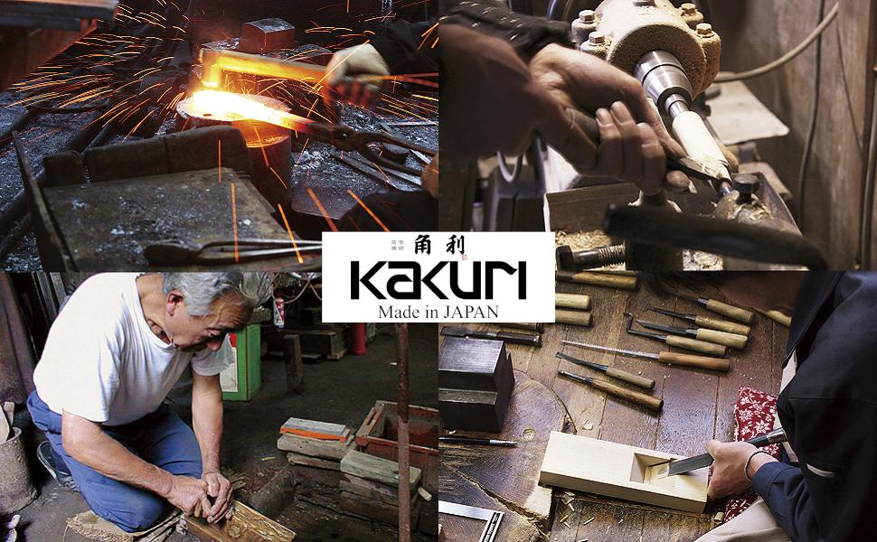 kakuri japanese woodworking tool
