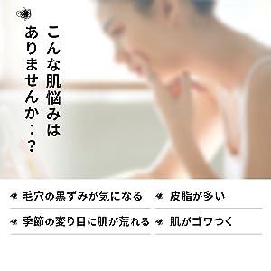 肌悩みについて 肌〇 HADAMARU 洗顔石鹸 ( 低刺激 / 敏感肌 / トラブル肌 ) ナチュラルフェイスソープ 固形石鹸