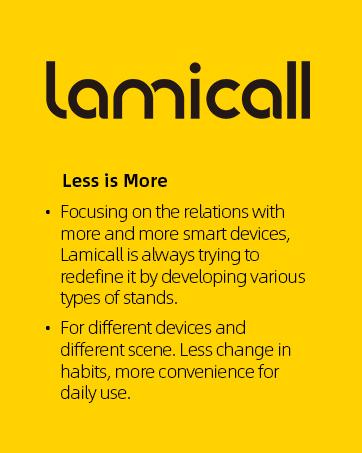 Lamicall