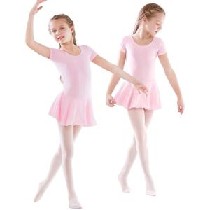 Boyoo Girl's Ballet Dance Dress Short Sleeve Classic Ballet Tutu Skirt Leotard for 3-11 Years