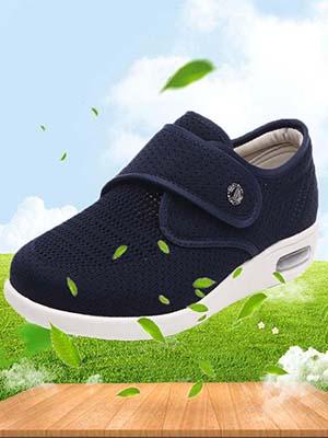 Comfortable Wide Width Diabetic Shoes