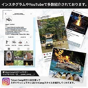 焚き火台 焚き火 キャンプ キャンプ用品
