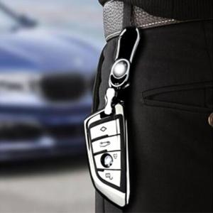 This car key cover for BMW is with keychain