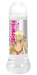 【ローション】さらさらぷにあな汁_パッケージ