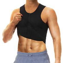 waist trainer vest for men to lose belly fat