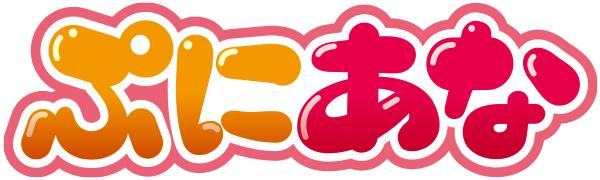puniana_logo
