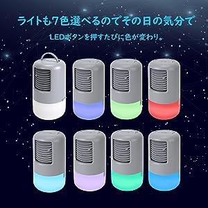 7色の変更
