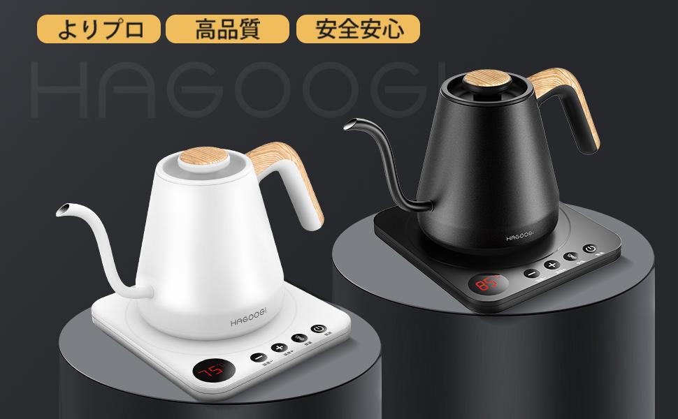 電気ケトル ケトル コーヒー ポット けとる ガラス ドリップケトル 電子ケトル てぃふあーる 電気ポット 温度設定 ゆわかし 日本製 でんきけとる 温度調節 保温 湯沸かし 電気けとる 保温機能付き