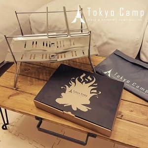 TokyoCamp焚き火台 たき火台 焚き火