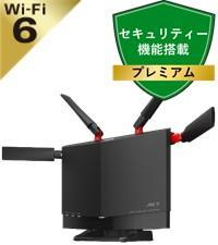 WXR-5700AX7S/N