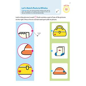 Early Learning 3+ Matching Games