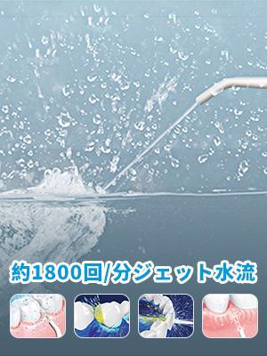 口腔洗浄器 携帯用 口腔洗浄機 コンパクト