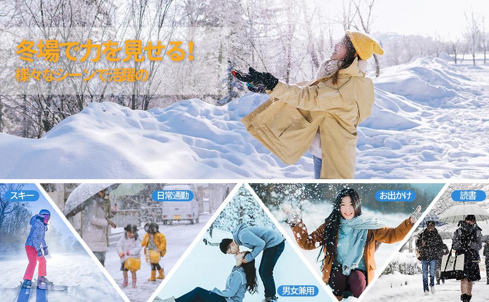 綿靴 雪靴 防水 防寒 防滑 保暖 冬用