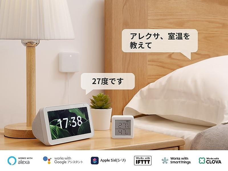 SwitchBot温湿度計-アレクサ対応