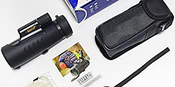 monocular package included