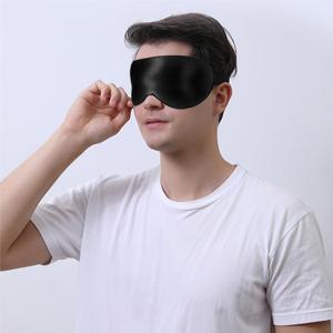 Blackout and Breathable Sleep Eye Mask