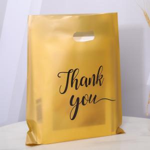 Thank You Merchandise Bags