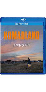 ノマドランド ブルーレイ+DVDセット