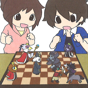 巻末付録にチェス盤つき!
