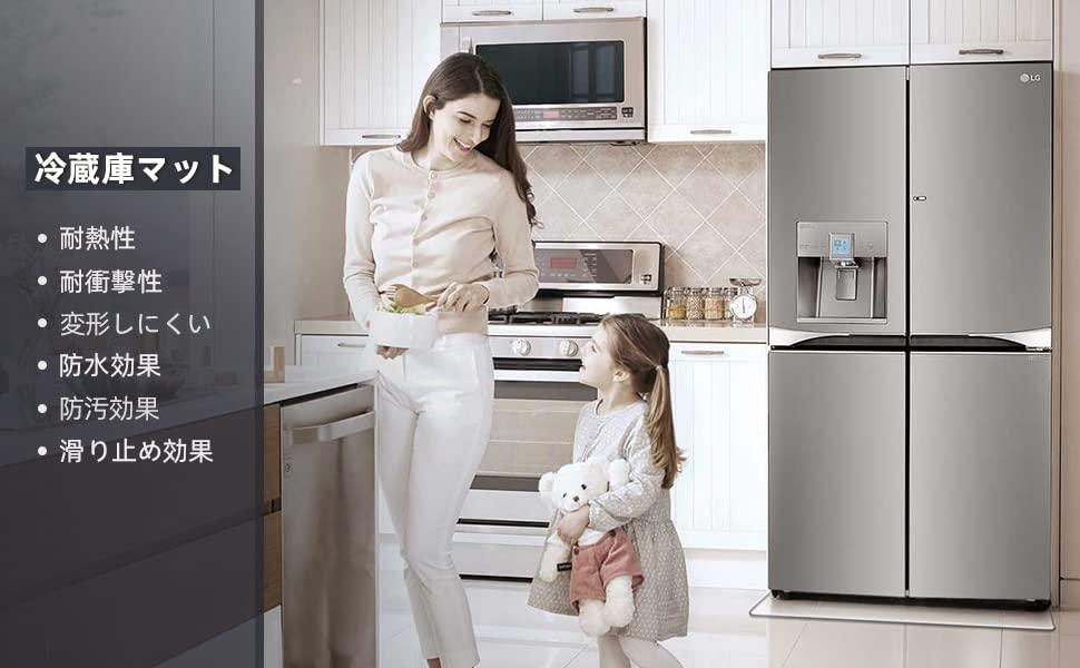 耐震 冷蔵庫マット