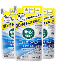 リセッシュ 除菌EX 香り残らない 詰替用
