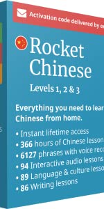 Rocket Chinese Levels One, Two and Three Box