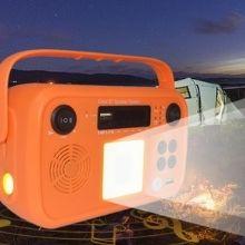 power generator battery generator
