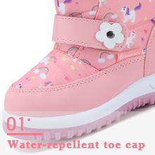 Water-repellent toe cap