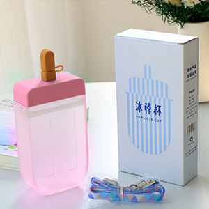 Beautiful Gift Box Package