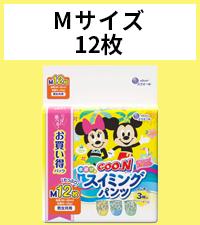 グーン スイミングパンツ Mサイズ (6~12kg) 12枚
