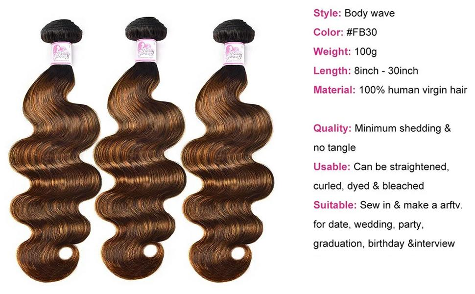 Brazilian Body Wave Bundles #FB30 Highlight Ombre Balayage virgin remy human hair extensitons