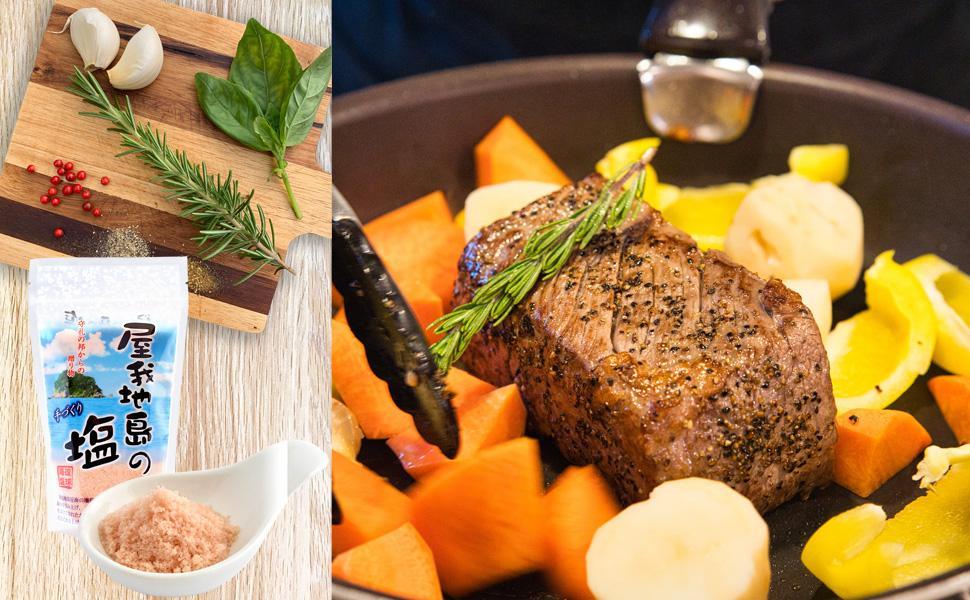 Roast beef and yagajishima's salt