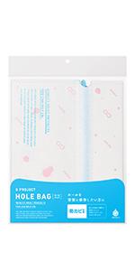 HOLE BAG(ピンク)_パッケージ