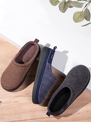 HomeTop Men's Comfy Cotton Knit Terry Lined Slippers with Memory Foam